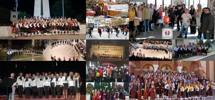 2018: Μία χρονιά γεμάτη Φιλοτέχνες! Ο απολογισμός της χρονιάς